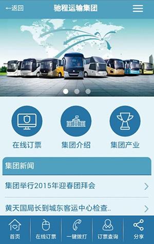 南宁网站建设|手机网站建设|南宁网络推广