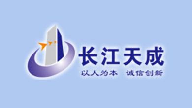 长江天成投资集团