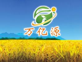 万亿源农业网