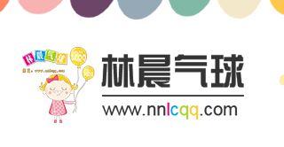 南宁林晨气球装饰培训公司