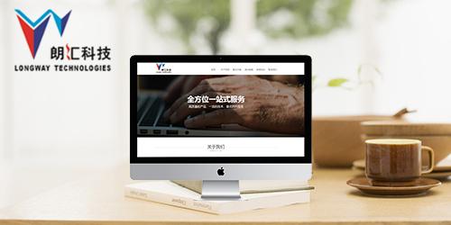 广西朗汇科技有限公司官网