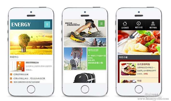 南宁凯发k8手机版下建设——传导网络与您聊聊为什么您的企业需要微凯发k8手机版下