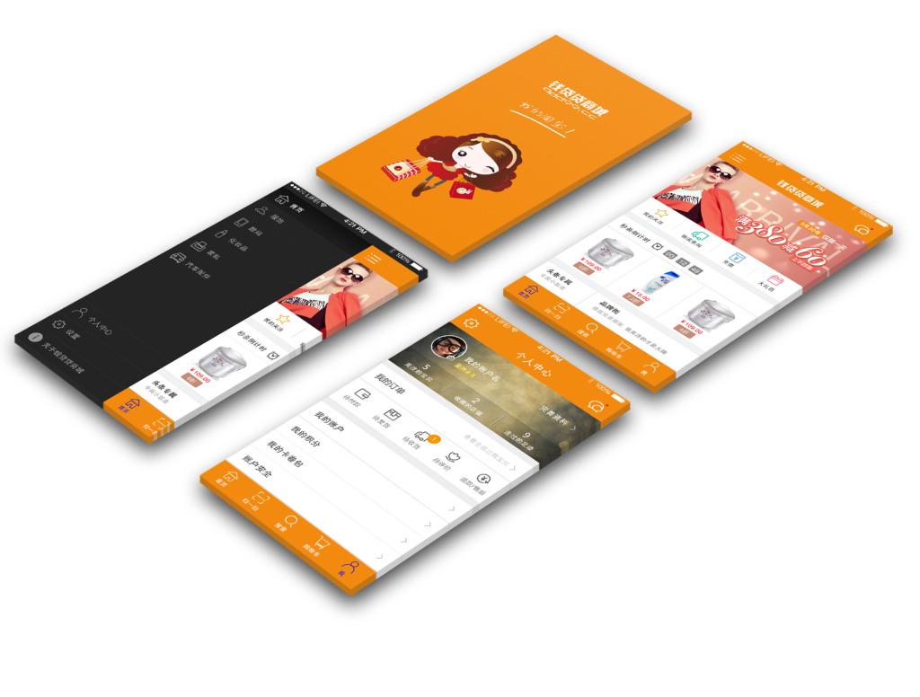 传导网络告诉您微信公众平台二次开发能实现哪些功能