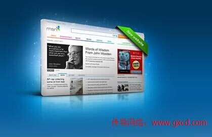 资讯类凯发国际网址的创新盈利模式