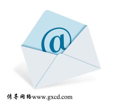 电子邮件营销的实用技巧