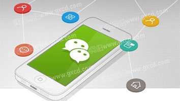 微信互动的运营设定策略
