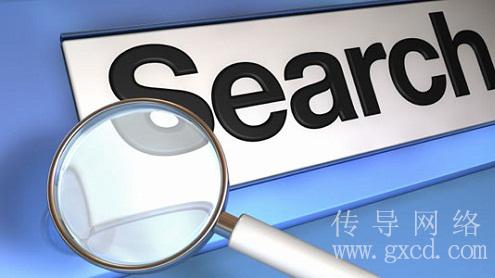 正确的凯发国际网址标题Title写法利于搜索引擎排名