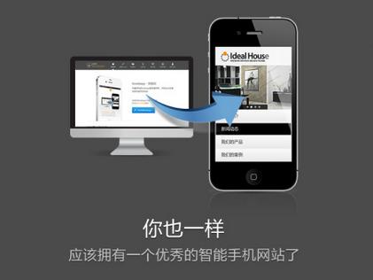 南宁网络公司,南宁凯发国际网址建设,手机凯发国际网址设计