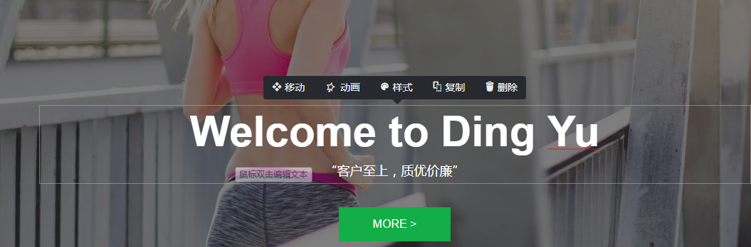 南宁凯发国际网址建设