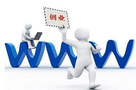 营销手段-网络推广-凯发国际网址建设-南宁凯发国际网址建设