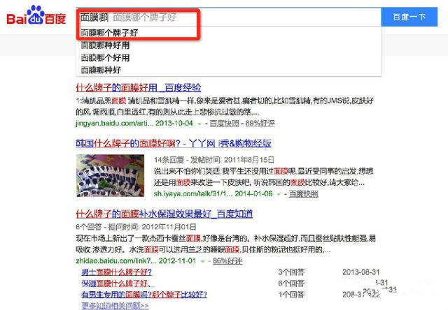 百度改版的亮点--南宁凯发国际网址优化