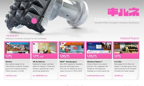 Hyper Dog-传导网络-粉色系网页设计