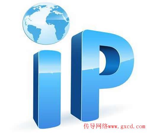 IPv4地址时代将要过去 IPv6时代加速进入全球-传导网络