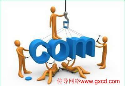 凯发国际网址域名—传导网络