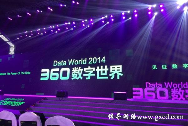 360来店通PK百度直达号-360数字世界-传导网络