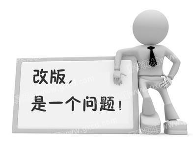 传导网络-凯发国际网址改版-南宁网络公司