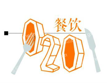 传导网络-餐饮O2O-O2O生态系统